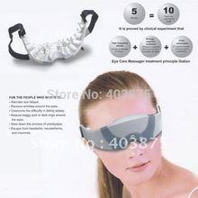 eye care massager price