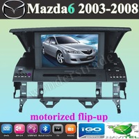"""7"""" Car DVD Player With GPS For MAZDA WAGON (2003-2008) BOSS audio  support"""