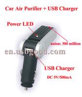 car air cleaner ionizer