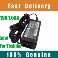 10X For Toshiba NB200-126 NB205-N210 AC Charger PA3743U-1ACA PA3743A-1AC3 19V 1.58A 30W