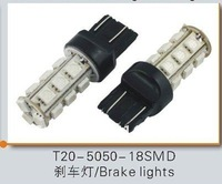 T20/7440/7443 18led bulb,  Auto white brake lights and reverse lights,  turn signal lights