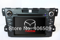 "7"" In Dash 2-Din Head Unit Car DVD Player for Mazda CX-7 CX7 w/ GPS Navigation Radio Bluetooth TV USB AUX Ipod Map Stereo Audio"