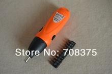 screwdriver bit set price