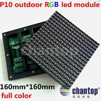 outdoor RGB P10 full color LED display module 1R1G1B 16*16cm 1/4 constant current waterproof DIP led screen board
