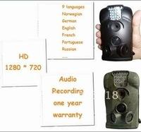 12MP Infrared night vision outdoor waterproof Surveillance camera