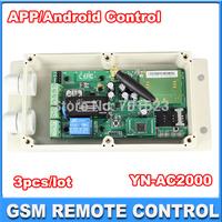 3pcs GSM Gate/Garage Opener GSM Key to Automatic door opener (Model: GSM-KEY-AC2000)