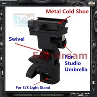 Metal Flash Stand Cold Shoe Umbrella Holder Swivel Bracket B Type For Studio Flash Light Stand PF261