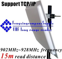 UHF long range reader RFID reader EPC GEN2 15M  with TCP/IP protocol