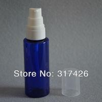 Free Shipping- 50ml bottle,lotion bottle,plastic bottle,pump bottle