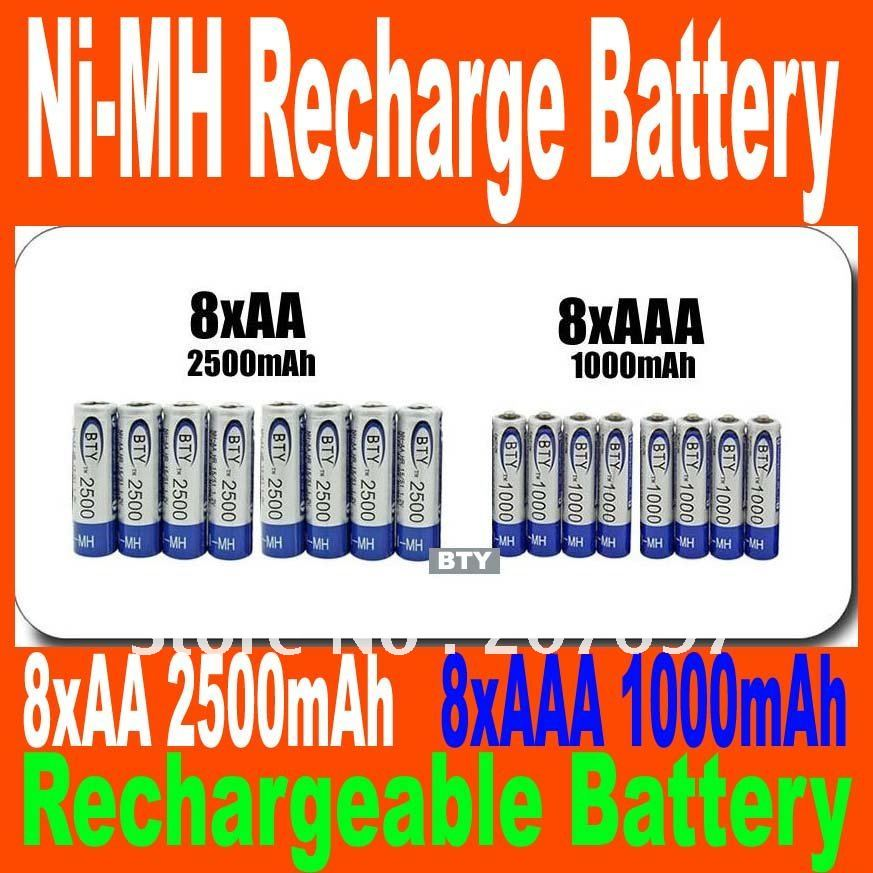 Big Discount BTY NiMH Ni-MH Rechargeable Recharge Battery Betteries Pack 8+8 1.2v AA 2500mAh AAA 1000mAh(China (Mainland))