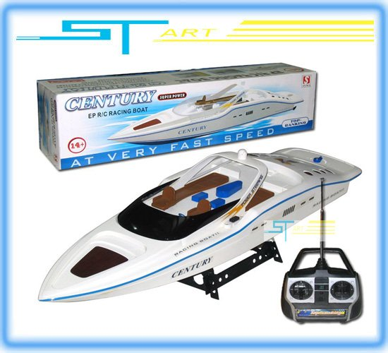 Newest Style 30'' Double horse 7004 Super Power Century EP Speedboat RC Boat Flying Fish 3 Channel Remote control racing boat(Hong Kong)