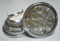 12W AR111 LED bulbs 85~265V AC 60 degree Epistar spotlights ceiling lights free shipping