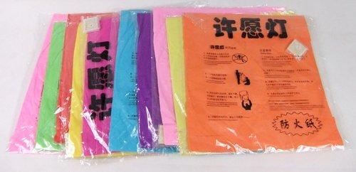 Sakura's UPS Free 1000Pcs Mixed Color Sky Lantern, Wishing Lantern Chinese Lantern for Wedding Xmas Halloween Lamp