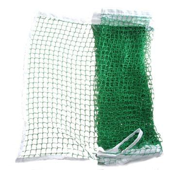 Free Shipping, Jin Hong JH-Y003 Badminton Net, 6.1m x 0.76m