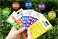 Solar Energy Calculator ,Silica gel Soft keyboard can bend, 8-digit display