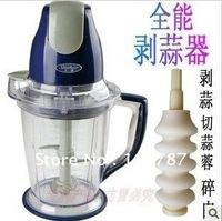 Garlic  peeler ,Garlic  peeling machine,Meat grinder,Ginger and garlic chopper,Multifunction food mixer