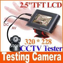 wholesale test monitors