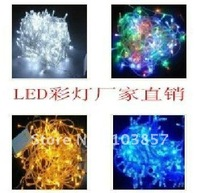 10 m 100 bead 5 lines LED lights color lamp string of holiday lights flashing a Christmas lights (tail inserted) lamp wedding