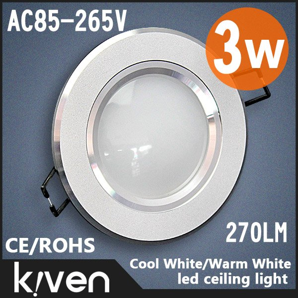 Hot sale! Lowest Price & Freeship wholesale 3W, 85-265V,white housing ceiling fan with 2 years warranty,(China (Mainland))