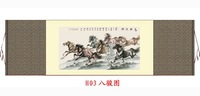 "Quite Spectacular Racing Horses Paintings FN-S-M18 'Promising Future"",105*30,Silk Scroll Paintings,Promotion for Xmas Gifts"
