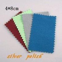 925 Siliver Polish Cloth 4*8 200pcs/lot Jewellry Polish Cloth Jewelry Free Shipping  CCZ93