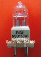 NSD150W spot moving head 150w  metal halide lamps 150w follow spotlight bulb 150 hti discharge lamps