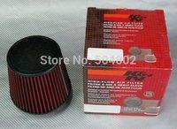 "Universal K&N Cold Air Intake/Air Filter Power Intake Kit l K&N Air Filter/Neck Size:76mm 3"" High Quality"