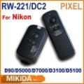 Pixel RW-221/DC2 Wireless Shutter Remote for Nikon D90 D5000 D7000 D3100 D5100