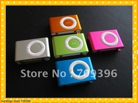 100pcs/lot,Free shipping  Mini Matel MP3 Player with Clip 8 color ,