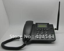analog cordless phone promotion