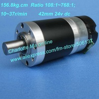 explosion-proof DC servo Brushless gear motor,micro planetary gearbox,gear reducer,156kg.cm hight torque planetary gearbox