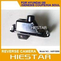 Reverse Back Car Camera ReaView Camera For Hyundai I30/genesis coupe/KIA soul CCD