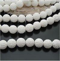 12mm natural ridacna beads natural shell beads seashell beads shell findings around 32pcs per string