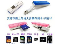 All In One Card Reader USB Card Reader tf ms micro sd  sd mini sd  card reader
