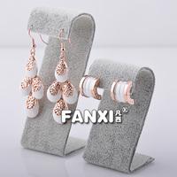 Free Shipping 2pcs/set  S Shape Silver Grey Fabric Velvet Earring and Ear Stud  Display Set