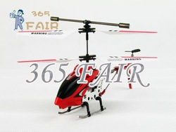 Free shipping 18PCS/LOT Syma S107 S107G rc mini helicopter W/ Gyro easy to fly(China (Mainland))