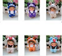 free shipping,50pcs/lot,new arrived ,Monchhichi doll , Chic-a-boo KiKi keychain toys,Stuffed & Plush  rag doll wholesale
