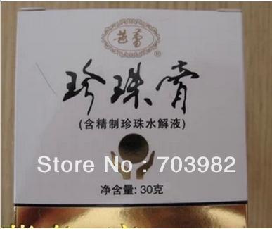 Free shipping, ballet pearl cream ,high quallity 30g(China (Mainland))