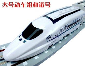 electric children's change speed CRH railway music train children's best love