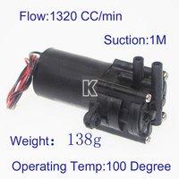 K108A 5V-12V DC 1320CC/Min Drinking Hot Water Mini Self-priming Pump