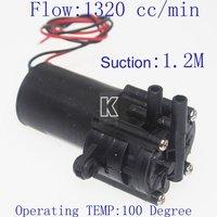 K109A 5pcs/lot5V-12V DC Corrosion Resistance Self Priming Water Pump