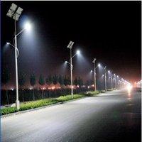 Solar street lights solar lights energy saving LED street light 2012 hot sales