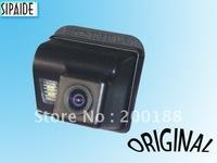 free shipping Car Parking Camera for 08 Mazda M3/M6