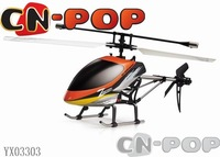 free shipping 4CH gyro RC big electric helicopter RTR copter Single-propeller model radio remote control helicopters toy 8pcs