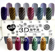 12pcs/lot 60 color Optional Magnetic Nail Polish Nail Lacquer Nail Art Polish 15ml