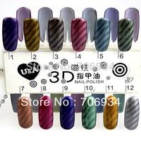 Nail Lacquer Polish 1pcs/lot 48 color Optional Magnetic Nail Polish Nail Art Polish +1pcs magnet 16ml