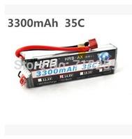 HRB  rc Lipo Battery 14.8V 3300MAh 25C +free shipping