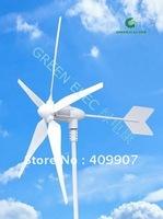 small wind turbine / 400w wind turbine / small wind turbine for household