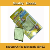 for Motorola BH6X Battery Atrix 4G MB860/Atrix MB861/ME860 1800mAh-free shipping