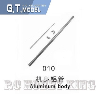 105CM QS 8005 RC helicopter spare part 8005-10 8005-010 Aluminum body Tail boom For QS8005 helicopter + low shipping fee